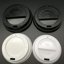 Special design PS plastic lid for hot disposable paper cup